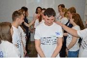 Тренинг  «Как бороться со стрессом, прокрастинацией и эмоциональным выгоранием»